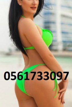 pakistani call girls Dubai %$0561733097%$ Dubai call girls